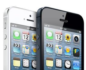 iPhone 5 îi costă pe americani cel puțin 1800$